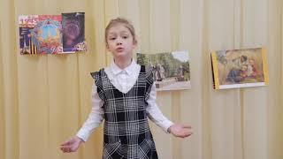 """С. Орлов, """"9 Мая"""", Исполнитель: Сухоносова София Александровна, 2 класс"""
