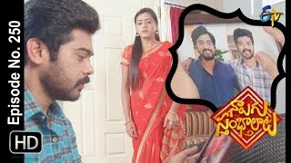 Naalugu Sthambalata| 14th November 2019  | Full Episode No 250| ETV Telugu