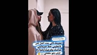 ستوريات غرور وكبرياء بنات 👑قصف جبهات 🙂👌حالات واتس اب كيوت//فيديوهات قصيرة ثقه بالنفس🔥🖇️
