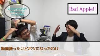 第二回 GoiDa#000000とNM・D・FLYのへべれけ通信!!