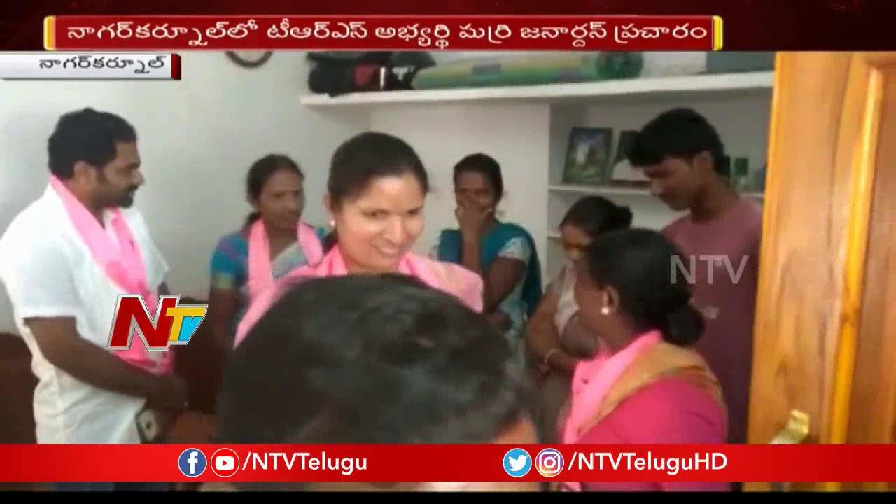 TRS Leader Marri Janardhan Reddy Wife Marri Jamuna Election
