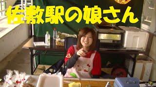 鹿児島空港から芦北へ向う②20130329 佐敷駅→鶴ヶ浜海水浴場