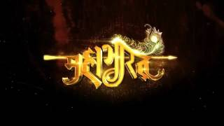 Video Karna entry theme song download MP3, 3GP, MP4, WEBM, AVI, FLV Oktober 2017