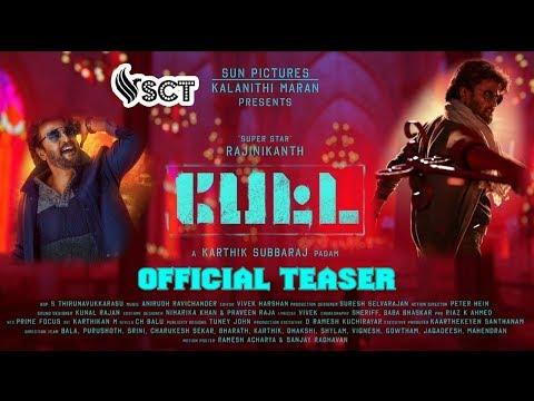 PETTA Official Teaser | Rajinikanth | Karthik Subburaj | Thalaivar Birthday  Special