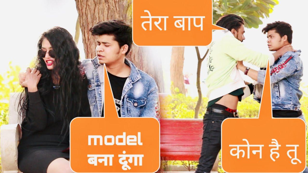 Model बनाने के बहाने लड़की के साथ करता था गलत काम जबरदस्ती करता था।| Exposed Boy || Jay Bhai