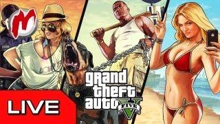 ● Grand Theft Auto 5 - прямая трансляция Игромании (А. Хитров, А. Халуэт)