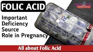 Folic Acid 5mg || Folic Acid foods and for Pregnancy in Hindi || Health Rank