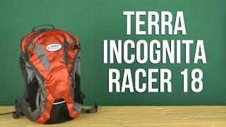 Розпакування Terra Incognita Racer 18 Помаранчевий