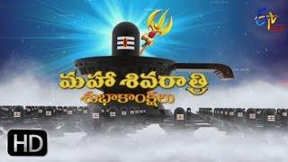 ETV Plus Maha Shivaratri Wishes