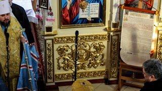Томос про автокефалію Православної церкви України привезли в Бориспіль