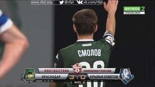 Highlights FC Krasnodar Vs Krylia Sovetov (3-0) | RPL 2015/16