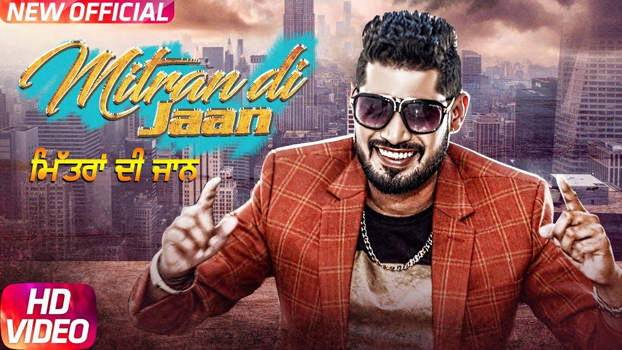 Mitran Di Jaan (Full Song) | Sony G | Latest Punjabi Song 2017 | Speed Records