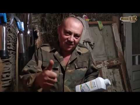 Промывка доильного аппарата Буренка моющим средством DishDrops. Www.byrenka.com.ua