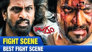 Ugramm - ಉಗ್ರಂ |Best Fight Scene |FEAT. Srimurali,Haripriya |New Latest Kannada Super Hit Film