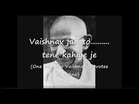 Vaishnav Jana to with Lyrics and Meaning