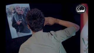 سلوان الناصري ومحمد البغدادي- هاشفتونه لو لا( Ha Shaftunah LawLa   ( EXCLUSIVE - 2018