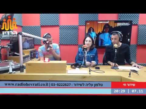 איך נראים חייה של כתבת אופנה של ישראל היום? ריאיון עם זיוה מוגרבי-קובני בתעשיית האופנה
