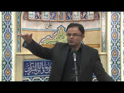 Muharram 2015/1437 Night 5 - Dr. Mehdi Taghiei [Farsi]