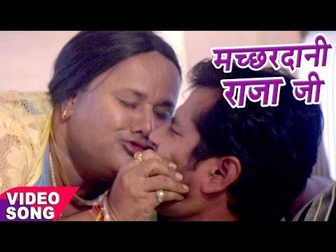 सबसे हिट गाना 2018 - Dinesh Lal Yadav - Machhardani Raja Ji - Nirahua Satal Rahe - Bhojpuri Songs