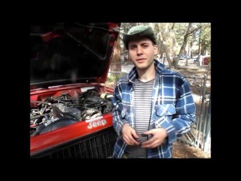 Valve Cover Mod Renix Jeep Cherokee XJ
