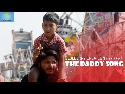 THE DADDY SONG ll Father's Day Special ll Feat- Irfan Khan ll Blueberry Creations