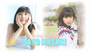 Morning Musume Sato Masaki Maachan Singing Compilation.