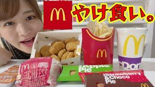 マクドナルドの新商品食べたくて 久しぶりにマック食べました〜! やっぱり裏切らない。 私たちのマクドナルド。 最高だ。 【instagram】いとうかりん ...