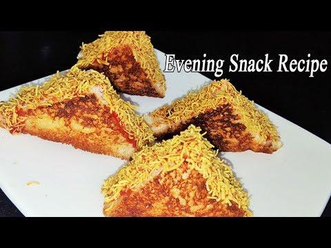 Quick & Easy Snacks Recipe Indian Snacks Recipe | Kids Tiffin Box Snack Ideas