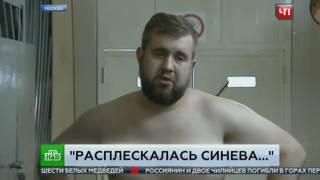 «Давай добазаримся» напавший на корреспондента НТВ покаялся