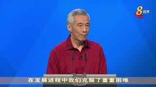 李显龙:福康宁历史体验展 延长到今年底