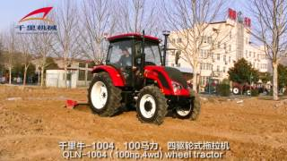 hot sale farm tractor with economical price-QLN 1004