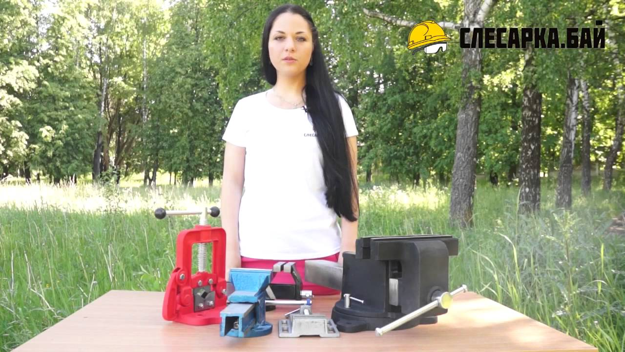 Струбцина-тиски 90° WA1-60 Blacksmith - YouTube