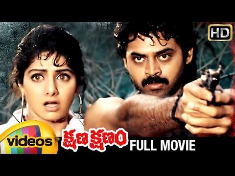 Kshana Kshanam Telugu Full Movie   Venkatesh   Sridevi   MM Keeravani   RGV   Mango Videos