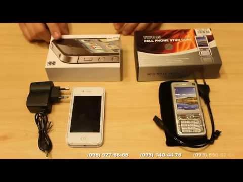 видео: Обзор электрошокеров iphone 4s и шокер kelin k95 (Купить шокер в виде мобильного телефона)