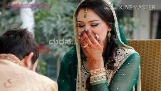 ಪ್ರಿಯ please love me ಪ್ರಿಯ.. Kannada wtsp stetus song....