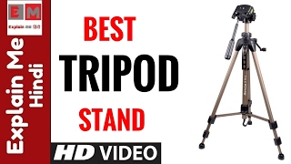 Tripod Stand For Mobile And DSLR Camera Sonia PH 8