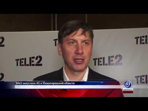 Tele2 запустила 4G в Нижегородской области