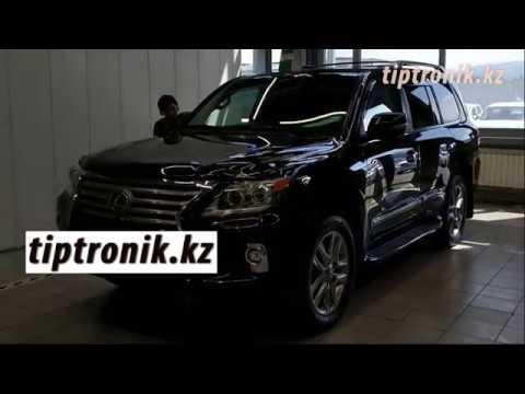TOYOTA кузовной ремонт в Тойота Сити Алматы