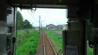 仁愛グランド前駅