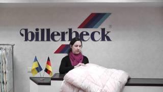 Шерстяное одеяло Биллербек Идеал+ от Billerbeck.net.ua(Видео обзор одеяла Биллербек Идеал+ от Billerbeck.net.ua., 2011-03-17T21:57:42.000Z)