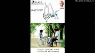 Dhoni songs (Vaangum Panathukkum)