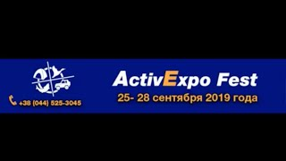 Рыбалка Охота Туризм25  ACTIVEXPO FEST  28 сентября 2019 годаМВЦ, Броварской пр т, 15, Киев