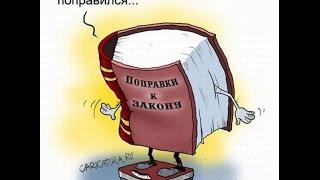 #АВТОЮРИСТ(1 июля появилось несколько важных нововведений, о которых необходимо знать всем российским автомобилистам...., 2016-07-14T15:10:56.000Z)