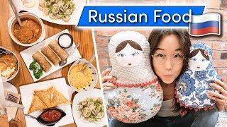 RUSSIAN FOOD in South Korea ♦ Русская кухня в Корее