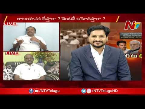 నారా లోకేష్ మండలిలో ఉన్నాడనే రద్దుచేశారా ? - YCP Srikanth Reddy About Council Cancellation