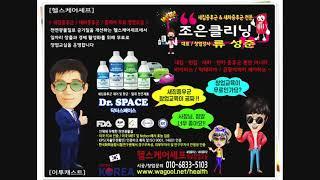 헬스케어셰프에서 일자리 창출을 위해 인천,부천지역 새집…