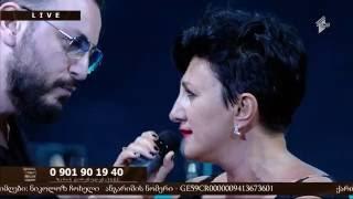 Скачать Anri Jokhadze Nutsa Shanshiashvili Machuke Prtebi Live