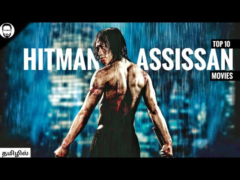 Top 10 Hitman Assassin Hollywood Movies In Tamil Dubbed Action