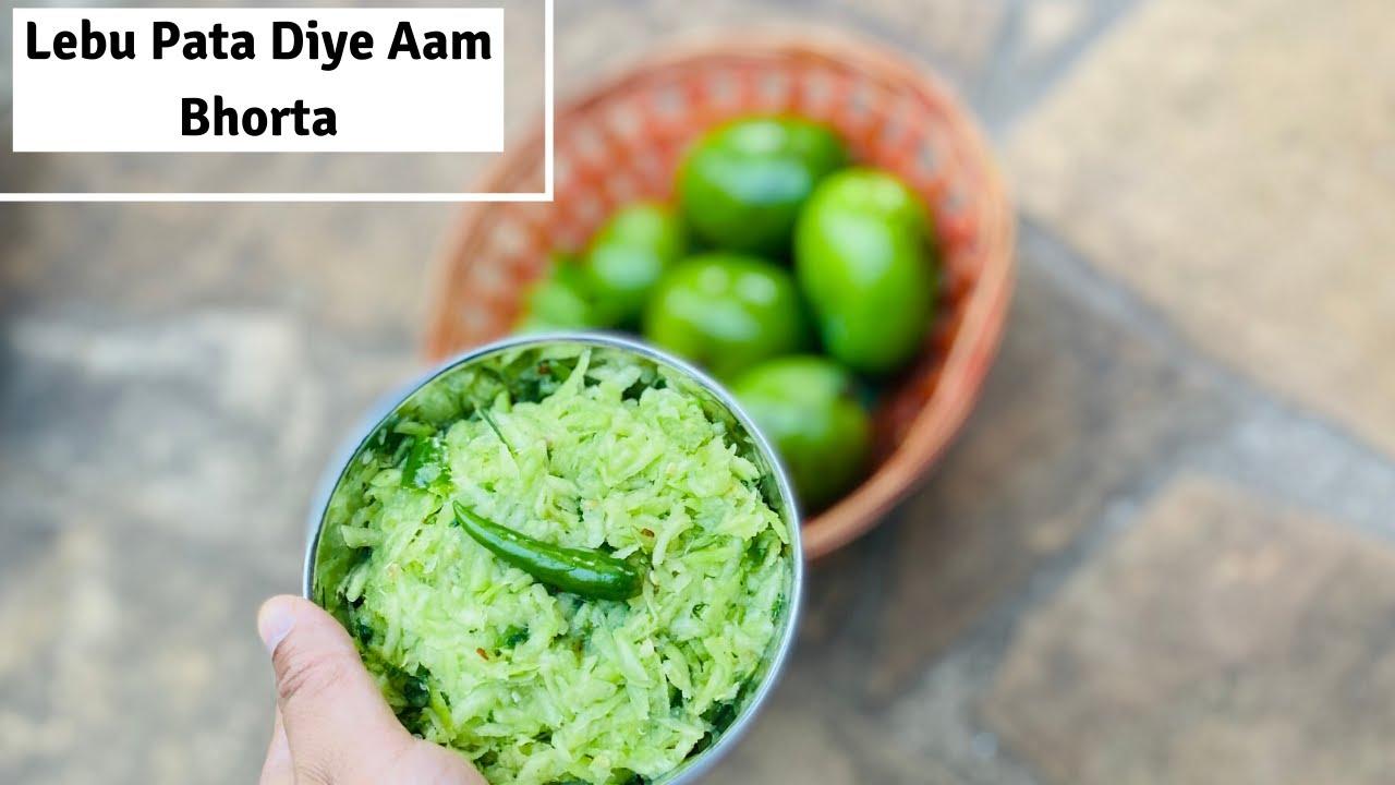 Download Lebu Pata Diye Aam Bhorta (লেবু পাতা দিয়ে কাঁচা আম ভর্তা)