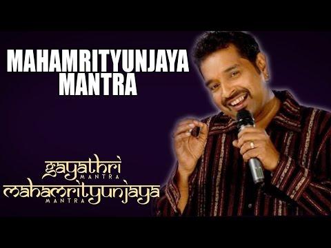Mahamrityunjaya Mantra | Shankar Mahadevan | ( Album: Gayatri Mantra + Mahamrityunjaya Mantra )